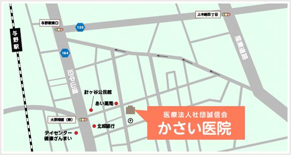 かさい医院地図